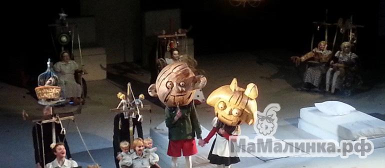 Спектакль «Счастье» в Александринском театре