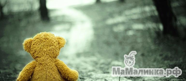 Как рассказать ребенку о смерти близких