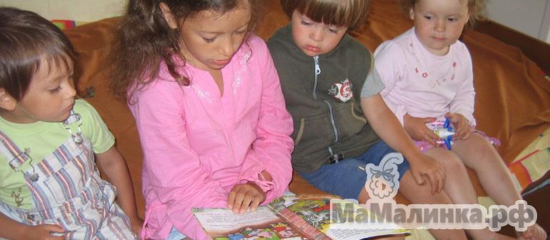 Как и когда учить детей чтению